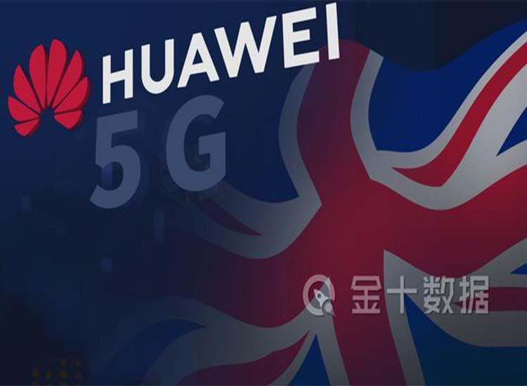 【贝博网址进不去】辊皮生产厂家与您分享:自食苦果!英国停用华为设备将损失1585亿,欲转向与日企合作5G